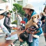 子ども版 〜 ペットと一緒に避難訓練 福島小学校  災害に備えしつけを