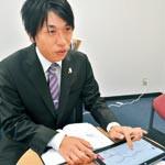 和歌山電力 電気の〝地産地消〟推進 家庭向け供給 来春開始