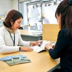 移住者の職・住サポート 和歌山県と国 連携しセンター開設
