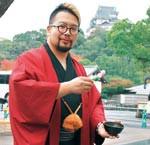 お城見ながら抹茶体験 茶人の梅原宗直さんが週3回実施