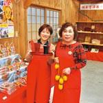 根来寺 売店が再開 作業所商品や特産販売