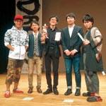 目指すは「夢アワード」日本一  和歌山大学 小幡和輝さん  学生版グランプリに輝く