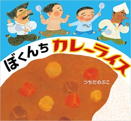 2015112504_curry