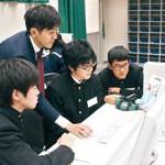 楽天市場でみかん販売 和歌山商業高校  ネットビジネスの授業