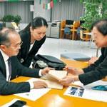 日本とメキシコ 両国の絆 和歌山から 日系3世 寺本アルベルトさん来和