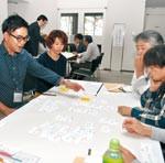 未来の図書館考えよう 市民がアイデア交換