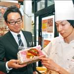 和歌山の〝食ヂカラ〟