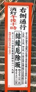 16010345_kimiidera