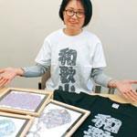 和歌山県の魅力 Tシャツにギュッ 画家まつおさん 手描きでデザイン