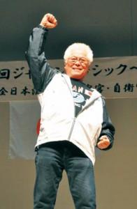 2015122623_fujita