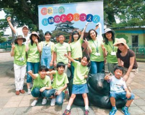 2015122623_zoo