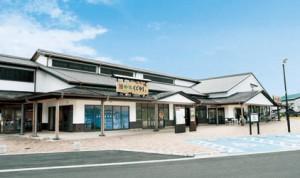 2016010104_kudoyama