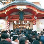 和歌山よもやまリサーチ〜正月編「もちの好きな食べ方」「おさい銭上限」「おせち、いつ食べる」