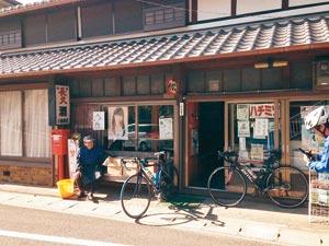 16013012_cycle