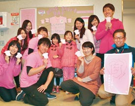 16022002_pink