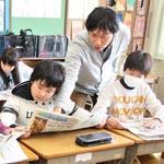 「ニュース和歌山小学生新聞」創刊 学期末に年3回 無料配布