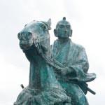 子ども版 〜 将軍就任300年 徳川吉宗 ここが偉大
