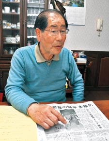 16031201_tujisawa