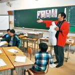 先生は地域で働く人 未来スクール受講者募る