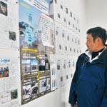 和歌浦小「干潟の今」新聞に ニュース和歌山とコラボ おっとっと広場で展示