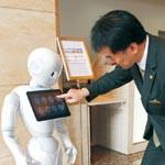 おもてなしは人型ロボット アーバンホテル ロビーに登場