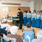 京都の合唱団コールピーポーが、介護施設で歌披露