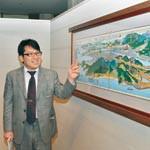 鳥の目で描く〝廿一世紀〟の街 森馬康子さん 和歌山市民会館に寄贈