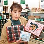 和歌山市ふるさと納税 返礼品パワーアップ