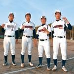 和大硬式野球部 和歌山で初のリーグ戦 4月23、24日 紀三井寺球場
