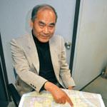 江戸時代の城下感じるマップ 歴史地理研究会が再版