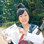 笑顔になる曲 路上から 星林1年 福田季楽さん初ライブ