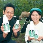 自然育ちの牛乳いかが 黒沢牧場が販売再開