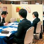 Uターン確保へ取組強化 県、経営者協会など連携 出張面談や企業体験増