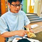 整体道場の八木隆雄さん ゆがみ補正する靴下開発