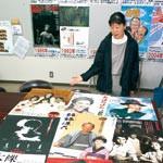 和歌山演劇鑑賞会50年 歩み振り返るポスター展