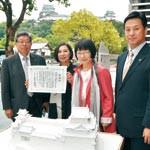 人に優しい街 お城から 市民団体へ和歌山市が感謝状
