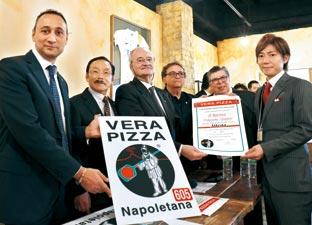 16051411_pizza