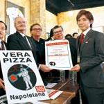 〝真のナポリピッツァ〟を イル・リトロボ  県内で初めて協会認定
