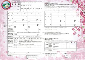 16052102_iwadekon