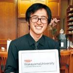 価値あるアイデア広めたい 和大でプレゼン大会 「TEDx」
