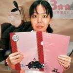 吉宗クリアファイル 和歌山市立博物館が作成