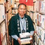 古書店の灯 和歌山から消すな 溝端佳則さん「紀国堂」開店 古写真1万5000枚閲覧も