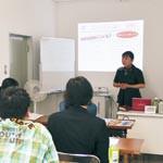 地元企業の人材育成に貢献 ニュース和歌山 セミナー初開催