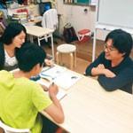 障害抱えた子へ早期学習支援 専門家集まり学育室開設