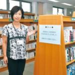 コミセンもっと便利に 図書室延長、自習室開設