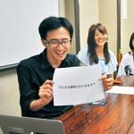 18歳選挙 ④投票率アップへ若者が座談会