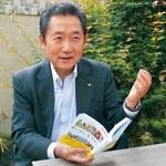 予防医療にガーデンセラピー タカショー 高岡社長が出版 研究・普及へ協会立ち上げ