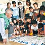 通学路の安全 確認しよう 直川小児童 マップ作り