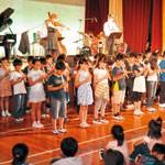 ジャズや平安文化体感    音楽家、地元の人が授業
