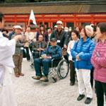 旅の夢かなえたい〜NPO2法人 高齢者・障害者の外出応援